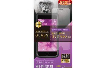 iPhone SE(第2世代)/8/7/6s/6 ゴリラガラス 反射防止 画面保護強化ガラス