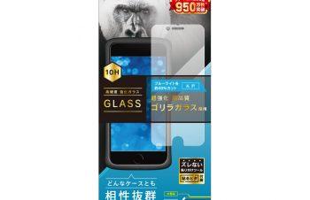 iPhone SE(第2世代)/8/7/6s/6 ゴリラガラス ブルーライト低減 画面保護強化ガラス