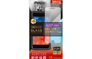 iPhone SE(第2世代)/8/7/6s/6 ゴリラガラス 反射防止 ブルーライト低減 画面保護強化ガラス