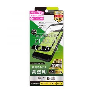 iPhone SE(第2世代)/8/7/6s/6 気泡ゼロ [FLEX 3D] 高透明 複合フレームガラス