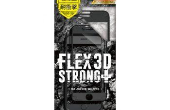 iPhone SE(第2世代)/8/7/6s/6 [FLEX 3D STRONG+] 耐衝撃バンパーフレームガラス