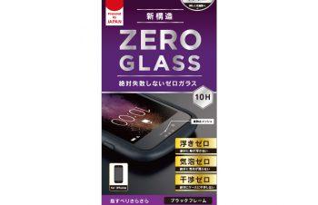 iPhone SE(第2世代)/8/7/6s/6 [ZERO GLASS] 絶対失敗しない 反射防止 フレームガラス