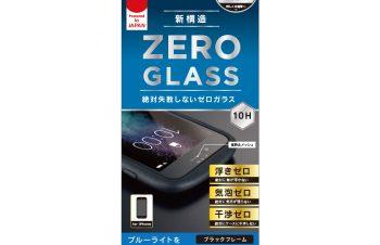 iPhone SE(第2世代)/8/7/6s/6 [ZERO GLASS] 絶対失敗しない ブルーライト低減 フレームガラス