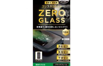 iPhone SE(第2世代)/8/7/6s/6 [ZERO GLASS] 絶対失敗しない ゴリラガラス 高透明 フレームガラス