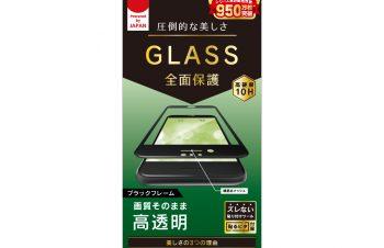 iPhone SE(第2世代)/8/7/6s/6 気泡ゼロ 高透明 立体成型シームレスガラス