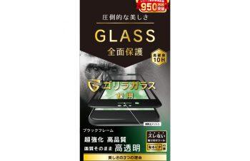 iPhone SE(第2世代)/8/7/6s/6 気泡ゼロ ゴリラガラス 高透明 立体成型シームレスガラス