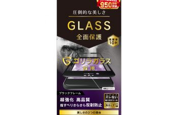 iPhone SE(第2世代)/8/7/6s/6 気泡ゼロ ゴリラガラス 反射防止 立体成型シームレスガラス
