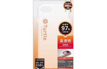 iPhone SE(第2世代)/8/7/6s/6 [Turtle Premium] ハイブリッドケース