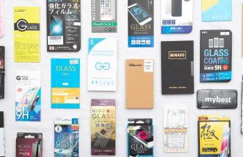 【徹底比較】iPhone用ガラスフィルムのおすすめ人気ランキング23選