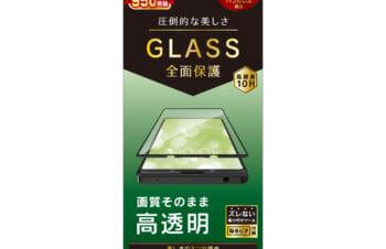 Xperia 1 II 気泡ゼロ 高透明 立体成型シームレスガラス