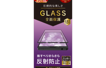 Xperia 1 II 気泡ゼロ 反射防止 立体成型シームレスガラス