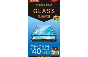 Xperia 1 II 気泡ゼロ ブルーライト低減 立体成型シームレスガラス