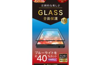 Xperia 1 II 気泡ゼロ 反射防止 ブルーライト低減 立体成型シームレスガラス