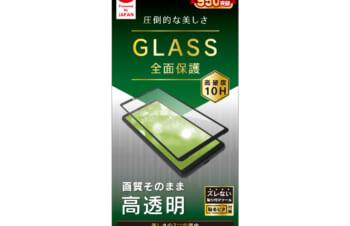 Xperia 10 II 高透明 立体成型シームレスガラス
