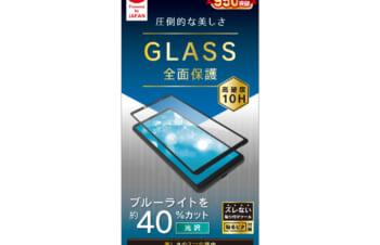 Xperia 10 II ブルーライト低減 立体成型シームレスガラス