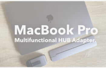 【スタンドにもなるUSBハブをレビュー】MacBook Proユーザーなら試す価値あり!?