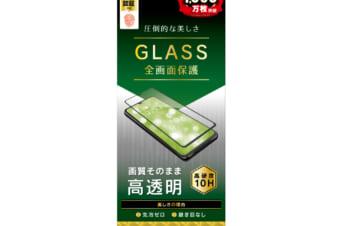 Galaxy A41 高透明 シームレスガラス