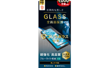 Galaxy A41 ゴリラガラス ブルーライト低減 シームレスガラス