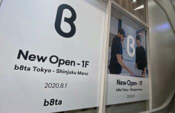 新しいものがいっぱい。シリコンバレーからb8taが上陸。wearaも展示開始。
