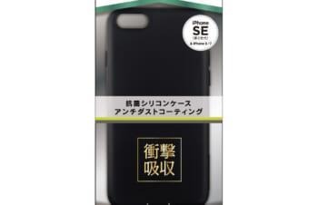 [Cushion] 衝撃吸収 シリコンケース iPhone SE(第2世代)/ 8 / 7