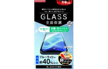 iPhone 12 / iPhone 12 Pro用ガラスフィルム フルクリア 抗菌&抗ウイルス ブルーライト低減 画面保護強化ガラス