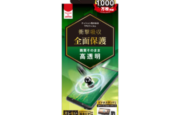 【新製品】Xperia 5 II 衝撃吸収 TPU 画面保護フィルム 高透明