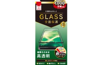 【新製品】Xperia 5 II 気泡ゼロ 高透明 立体成型シームレスガラス