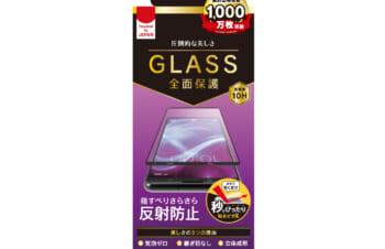 【新製品】Xperia 5 II 気泡ゼロ 反射防止 立体成型シームレスガラス