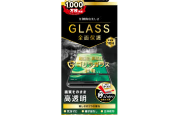 【新製品】Xperia 5 II 気泡ゼロ ゴリラガラス 高透明 立体成型シームレスガラス