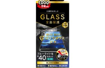 【新製品】Xperia 5 II 気泡ゼロ ゴリラガラス ブルーライト低減 立体成型シームレスガラス