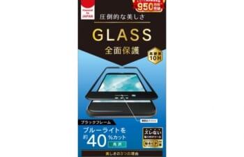 うはー!結構な高さからスマホ落としたけど割れなかった!!この保護ガラス優秀という事で今後もこのシリーズ贔屓にさせてもらおう。#保護ガラス#Simplism https://t.co/h6Ld4dN08C