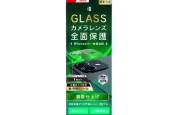 iPhone 12 mini レンズを完全に守る 高透明 レンズ保護ガラス&カメラユニット保護ガラス セット クリア