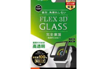 Apple Watch 38mm 3 / 2 / 1 気泡ゼロ[FLEX 3D] 高透明 複合フレームガラス