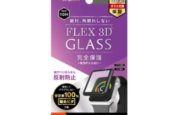 Apple Watch 38mm 3 / 2 / 1 気泡ゼロ[FLEX 3D] 反射防止 複合フレームガラス