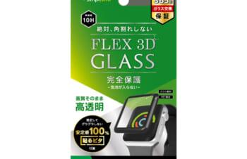 Apple Watch 42mm 3 / 2 / 1 気泡ゼロ[FLEX 3D] 高透明 複合フレームガラス