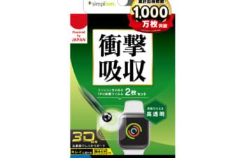 Apple Watch 40mm SE / 6 / 5 / 4 全画面保護フィルム 2枚セット 高透明