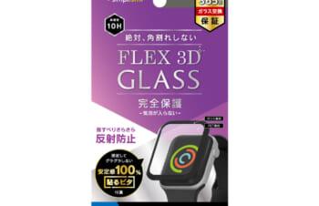 Apple Watch 40mm SE / 6 / 5 / 4 気泡ゼロ[FLEX 3D] 反射防止 複合フレームガラス