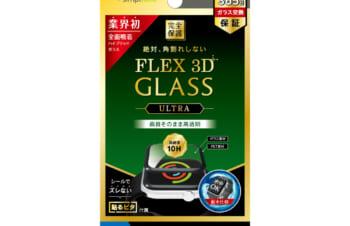 Apple Watch 40mm SE / 6 / 5 / 4 [FLEX 3D Ultra] 高透明 複合フレーム曲面ガラス