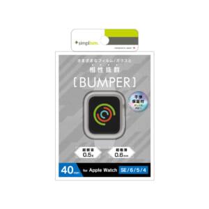 Apple Watch 40mm SE / 6 / 5 / 4 バンパーケース