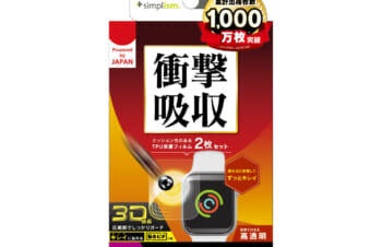 Apple Watch 44mm SE / 6 / 5 / 4 全画面保護自己治癒フィルム 2枚セット 高透明