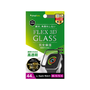 Apple Watch 44mm SE / 6 / 5 / 4 気泡ゼロ[FLEX 3D] 高透明 複合フレームガラス