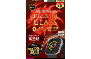 Apple Watch 44mm SE / 6 / 5 / 4 気泡ゼロ[FLEX 3D] Dragontrail 高透明 複合フレームガラス