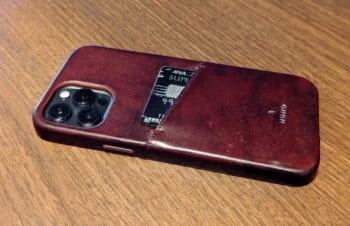 iPhone 12 Pro MaxとSimplismケース&防磁シートで快適キャッシュレス決済