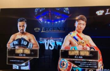 ボクシングの試合を見るために、AbemaTVのPPVを初体験したらとても残念だった件