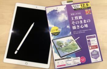 iPad用上質紙フィルムは使いやすい! イラストレーターさんに感想をいただきました!