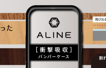 iPhone 12 mini [ALINE] 衝撃吸収 バンパーケース 天然木シート