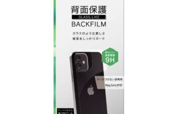 iPhone 12 背面保護 9Hガラスコーティングフィルム 光沢