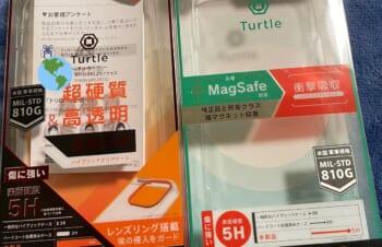 MagSafeの車載ホルダー使いたくて対応ケースに買い替えたけど、レンズリング搭載してないからレンズリングのみを移植して使うことにした。左から右へ。移植成功。#simplism#トリニティ#iPhone12Pro https://t.co/QmxNnWeif9