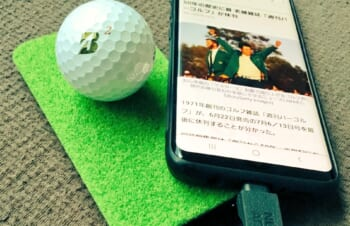 ゴルフ好きにはたまらないモバイルバッテリー(ボールは付属されていません)#NUANS #ゴルフ好きと繋がりたい