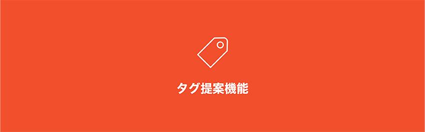 20210716_futura_003.jpg